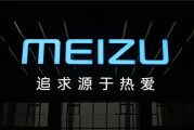 Meizu X8 прошел сертификацию в Китае