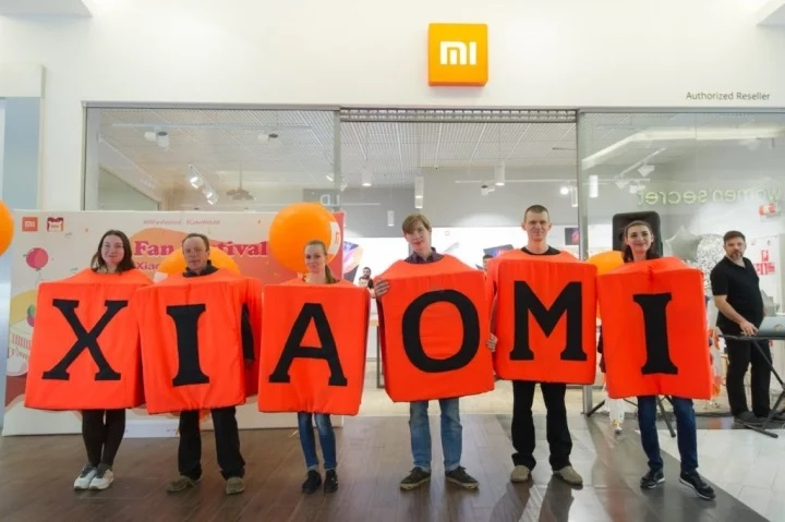 Xiaomi ipo quote price