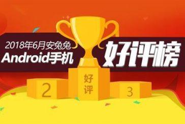 AnTuTu: лучший рейтинг смартфонов за июнь