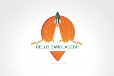 Xiaomi официально вошла на рынок Бангладеш