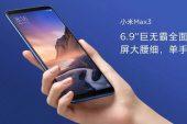 Xiaomi Mi Max 3 официально представлен публике