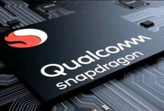 Snapdragon 855 появился на Geekbench