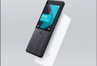 Xiaomi выпустит смартфон для пенсионеров— Xiaomi Qin1