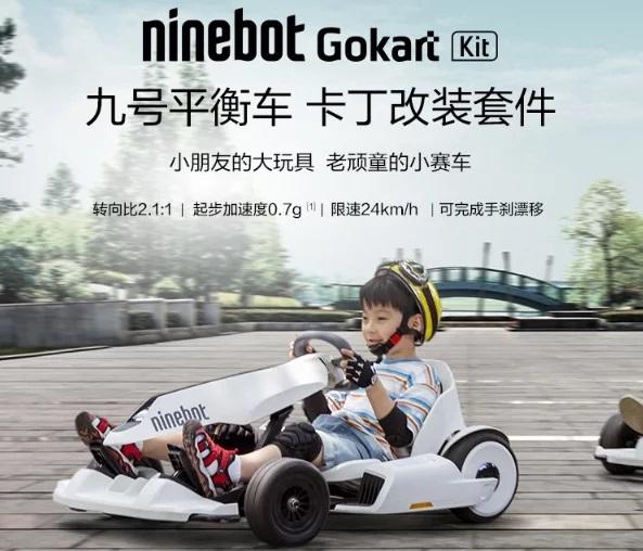 Xiaomi Ninebot GoKart