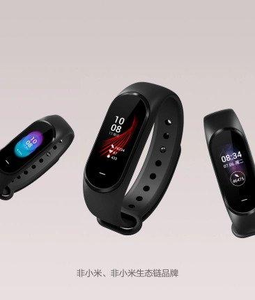 Xiaomi Hey+
