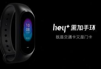 Новый смарт-браслет Xiaomi Hey+ с поддержкой NFC