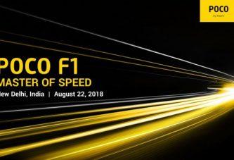 Релиз Xiaomi Pocophone F1 состоится 22 августа