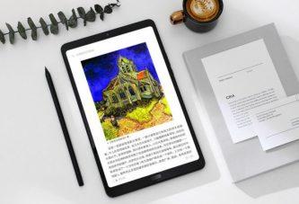 Xiaomi анонсировала новый планшет Mi Pad 4 Plus