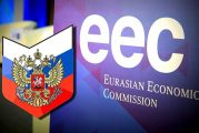 Россия: Таможенный лимит снизили до €500