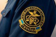 Украина: Таможня запустила онлайн-сервис для подачи жалоб