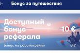 OMNIO— экономим при покупке авиа, жд и автобусных билетов